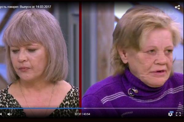 11457 Женщины, которые выглядят старше своего возраста (на 20-30 лет)
