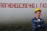 13155 «Газпром» увеличил сумму требований к «Нафтогазу» на 5 миллиардов долларов