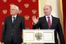 Матвиенко отметила неудавшуюся попытку Запада изолировать Россию