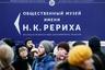 13230 В Центре Рерихов полиция начала обыск и изъятие картин