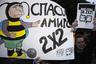 13464 2х2 отказался от эпизода «Симпсонов» после критики православной церкви