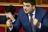 Гройсман назвал размер средней зарплаты на Украине