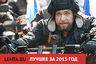 Российским членам «Ночных волков» отказали во въезде в Польшу