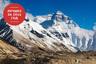 13741 Власти Непала решили запретить пожилым людям взбираться на Эверест