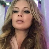 Дана Борисова внезапно вернулась в Москву