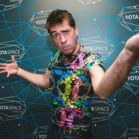 Нумеролог: «Максим Покровский изводит жену претензиями»