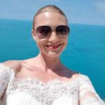 16592 Оксана Акиньшина заинтриговала свадебными снимками