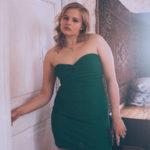 Александра Бортич располнела до неузнаваемости