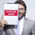 Андрей Малахов приступил к работе в «Прямом эфире»