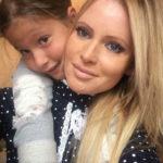 20505 Бывший муж Даны Борисовой позволил ей увидеть дочь