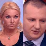 20695 Бывший водитель Волочковой отказался извиняться за кражу денег