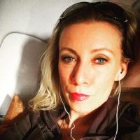 Мария Захарова оправдалась за странное хобби
