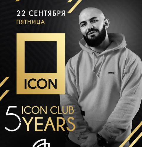 22437 ICON CLUB 5 years: лучшие 5 вечеринок осени