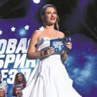 Ксения Собчак: «Иногда работа доводит меня до слез!»