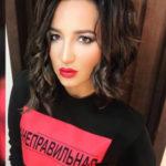 Ольга Бузова посмеялась над провалом Тарасова