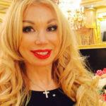24786 Старшая дочь Распутиной борется за наследство с братом