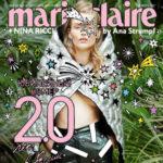 Super cover by Ana Strumpf: креативный проект Marie Claire и Nina Ricci