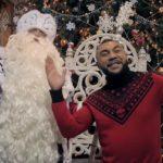 29061 Doni feat. Дед Мороз — Поверь в мечту, новый клип