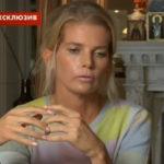 28540 Экс-супруга беглого олигарха Сергея Пугачева страдает от безденежья