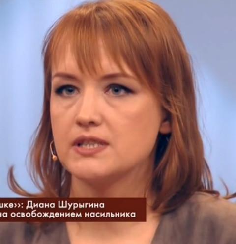 Мама Шурыгиной сообщила сенсационные подробности изнасилования ее дочери