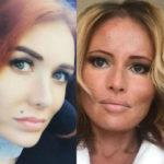 31080 Николь Кузнецова: «Дана Борисова продаст квартиру, если появится помощь со стороны»