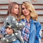 31047 Светлана Лобода: «Уверена, дочь примет моего нового мужчину»