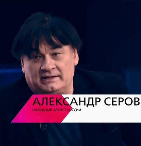 Внебрачная дочь Александра Серова прилетела к нему в Москву
