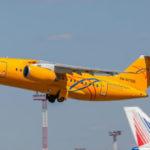 32008 Авиакатастрофа в Подмосковье: подробности, версии и история чудесного спасения