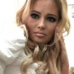 31648 Дана Борисова распродает личные вещи от кутюр