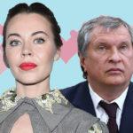 Дизайнер Ульяна Сергеенко встречается с главой «Роснефти» Игорем Сечиным