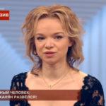Джигарханян раскритиковал откровенный наряд Цымбалюк-Романовской