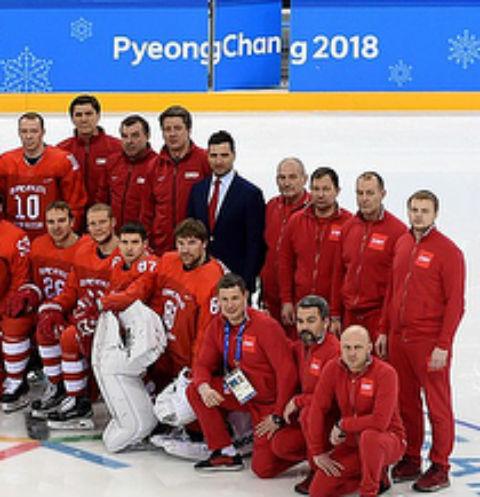 Сборная России по хоккею впервые за 26 лет одержала победу на Олимпиаде