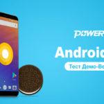 Смартфон Ulefone Power 3 с Android 8.1 Oreo появился на видео
