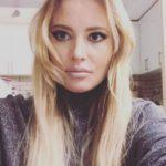 Дана Борисова публично унизила бывшего мужа