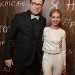 Кристина Асмус усомнилась, что у Гарика Харламова одна дочь