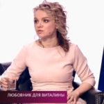 Любовник Цымбалюк-Романовской раскрыл детали их романа