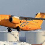 33507 Обнародована расшифровка разговоров экипажа перед крушением Ан-148 в Подмосковье
