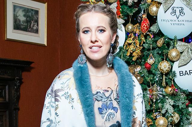 В сети обсуждают слухи о второй беременности Ксении Собчак