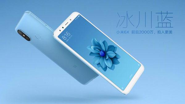 Анонс Xiaomi Mi 6X: производительный полноэкранный смартфон с ИИ и продвинутой камерой