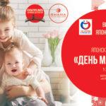 День мамы – по японскому календарю, но с русской душой