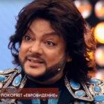 37060 Филипп Киркоров борется за новые правила «Евровидения»
