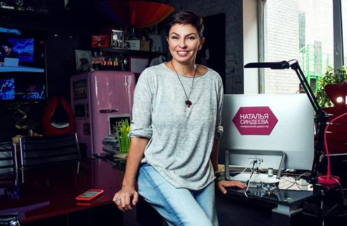Наталья Синдеева: «Меня вдохновила история об «особенной» дочке Ирины Хакамады»