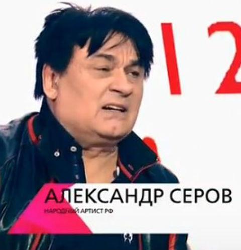 35434 «Разлучница» Александра Серова с женой впервые нарушила молчание