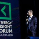37105 В Москве прошел третий Synergy Insight Forum