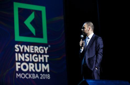 В Москве прошел третий Synergy Insight Forum