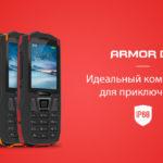 35513 Защищённый телефон Ulefone Armor mini: идеальный партнёр для приключений