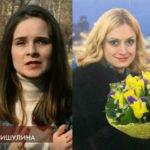 36982 Жена Тимура Еремеева обратилась к Карине Мишулиной