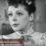 39012 Подруга Зои Федоровой рассказала о домогательствах Лаврентия Берии