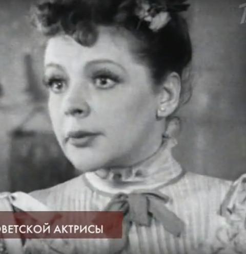 Подруга Зои Федоровой рассказала о домогательствах Лаврентия Берии
