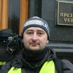 39100 В Киеве убит российский журналист Аркадий Бабченко